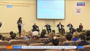 Во Владикавказе  открываются XVI «Колмогоровские чтения»