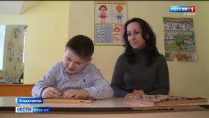 В одном из владикавказских центров с детьми с ОВЗ работают по системе Мотессори