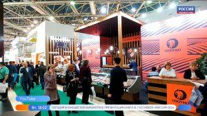 Несколько производителей Северной Осетии стали лауреатами «ПродЭкспо-2020»