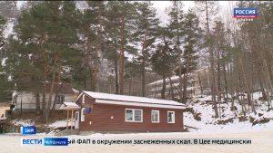 В 2020 году в Северной Осетии построят 25 новых фельдшерско-акушерских пунктов