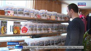 В Северной Осетии увеличен денежный фонд субсидий для начинающих предпринимателей
