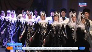 Ансамбль «Иристон» даст концерт в честь 100-летия СОГУ