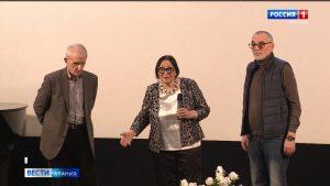 Во владикавказском Доме кино прошла премьера фильма «Две сестры и поэт»
