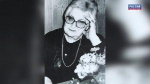 К 90-летию со дня рождения Риммы Заурбековны Комаевой
