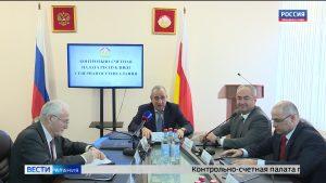 В 2019 году Контрольно-счетная палата проверила расходование более 20 млрд рублей бюджетных средств