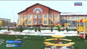 В станице Луковской открыли детский сад на 150 мест