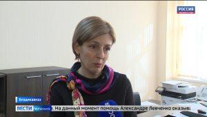 Александра Левченко получает помощь на общих основаниях — Минсоцтруда