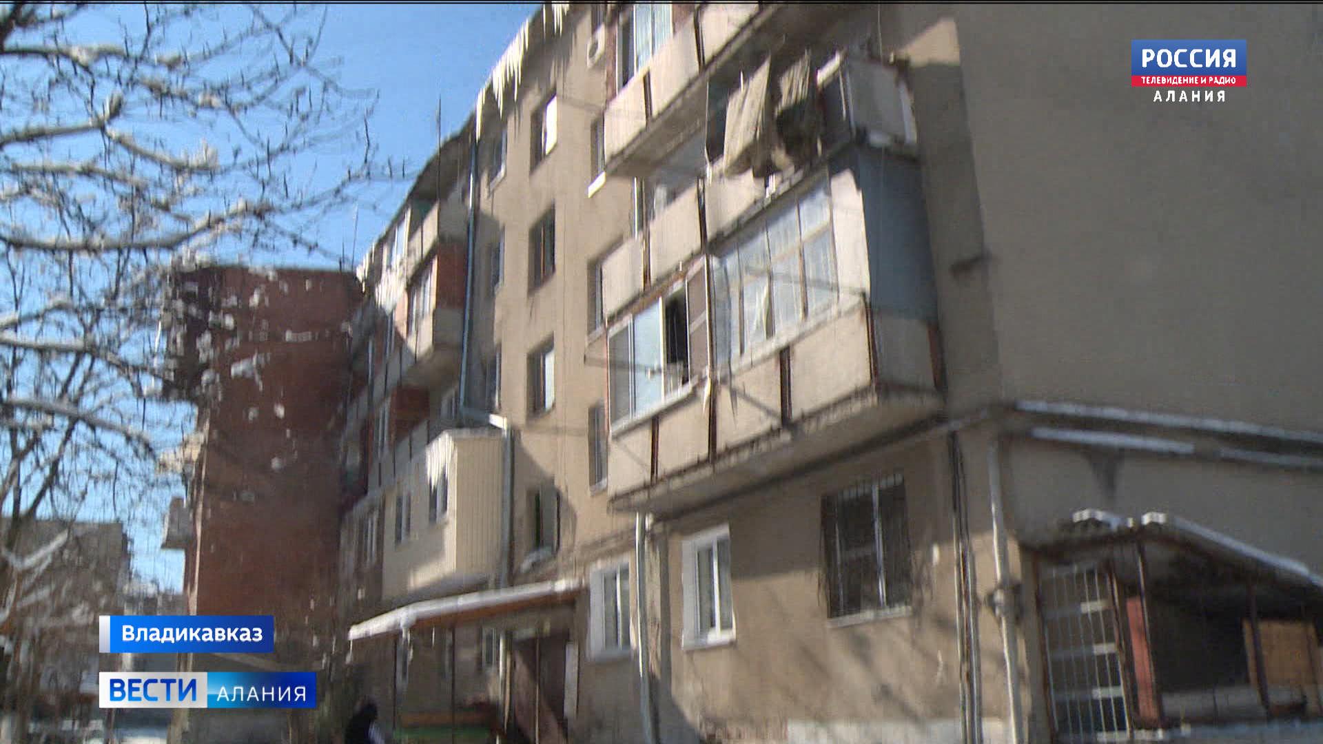 Жильцы многоэтажки на улице Дзусова жалуются на отсутствие отопления