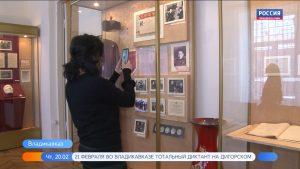 Около 60 экспонатов дома-музея Иссы Плиева прошли оцифровку и попали в мобильное приложение «Артефакт»