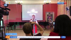 Виктория Цамакаева стала лучшей исполнительницей народной песни на всероссийском конкурсе  «Мьюзик Паркинг. Дети»