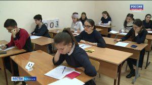 Более 80 старшеклассников республики участвуют в олимпиаде по осетинскому языку