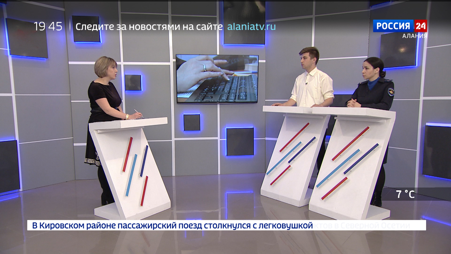 Россия 24. Как не стать жертвой интернет-мошенничества?