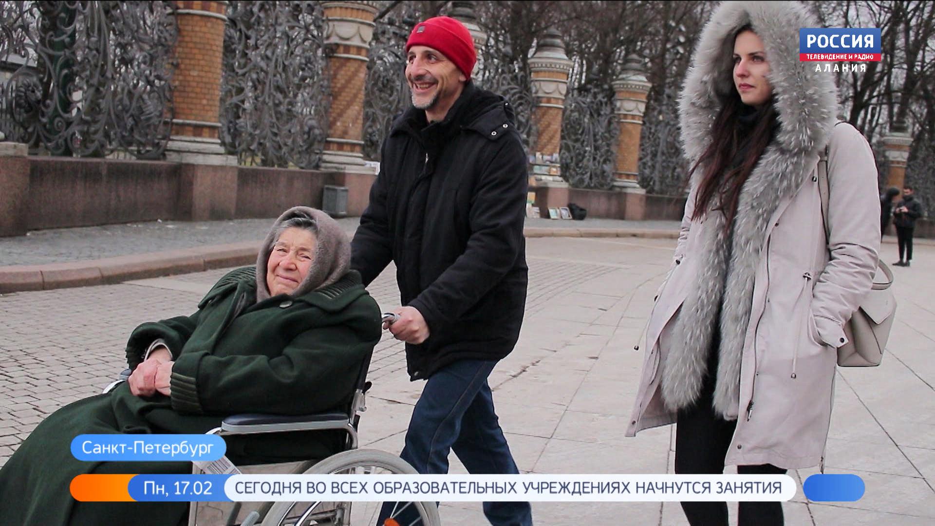 Пенсионерка Рима Дудуева впервые побывала в Санкт-Петербурге благодаря проекту «Мечтай со мной»