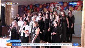 Луковская школа имени Сергея Астанина отметила 45-летний юбилей