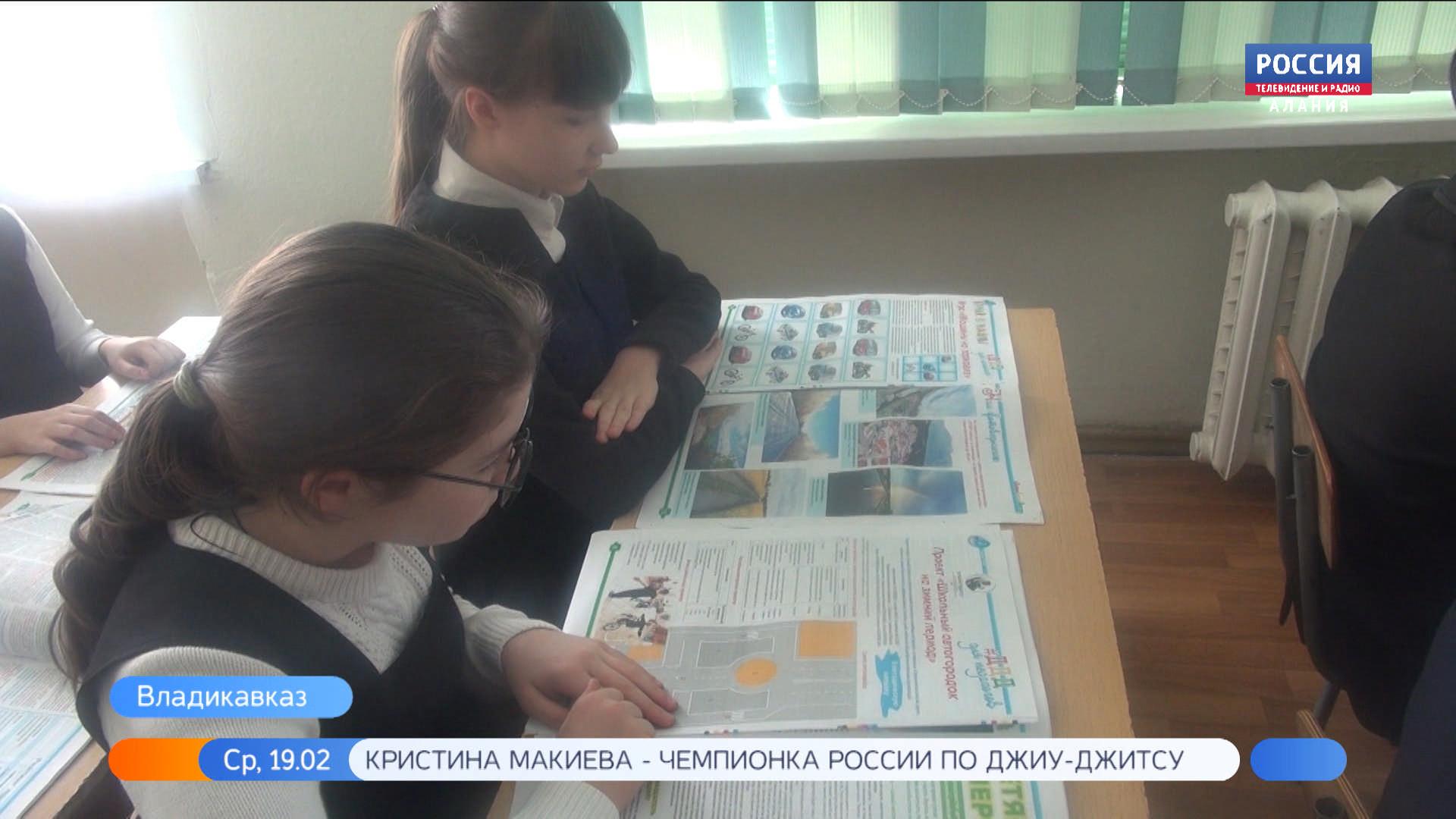 Сотрудники Госавтоинспекции напомнили школьникам основные правила поведения на дорогах