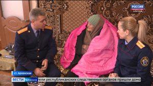 СКР приступил к поиску и восстановлению документов блокадницы Александры Левченко