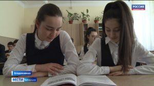 Более семи тысяч школьников республики примут участие в итоговом собеседовании