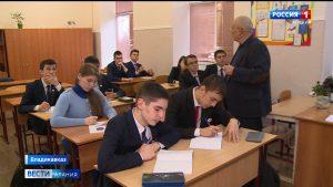 Североосетинским учителям увеличили базовую часть зарплаты