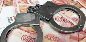 В отношении председателя КПК «Сберкасса Алания» возбуждено шесть уголовных дел