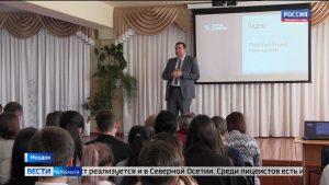 В Северной Осетии успешно реализуется образовательный проект «Урок цифры»