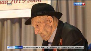 На 101-м году жизни скончался ветеран Исмаил Цагаев