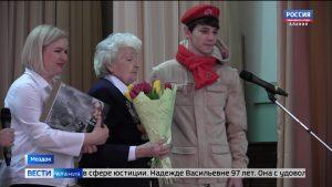 В Моздоке прошла встреча юнармейцев и участников патриотических клубов с ветераном Надеждой Пономаренко