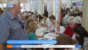 В Эльхотово пройдет ярмарка вакансий