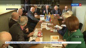Во Владикавказе прошла презентация журналов «Мах Дуг» и «Ираф», посвященных литературе КБР на осетинском языке