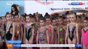 В Моздоке прошел межрегиональный турнир по художественной гимнастике