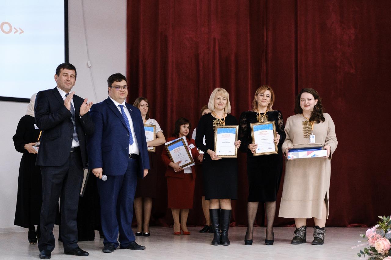 В финал конкурса «Учитель будущего» вышли три команды из Северной Осетии