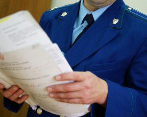 Прокуратура проводит проверку информации об избиении школьников в Беслане