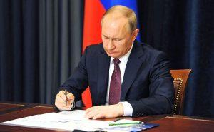 Путин подписал указ о выплатах на детей с 3 до 7 лет