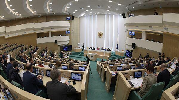 Совфед одобрил поправки в Конституцию