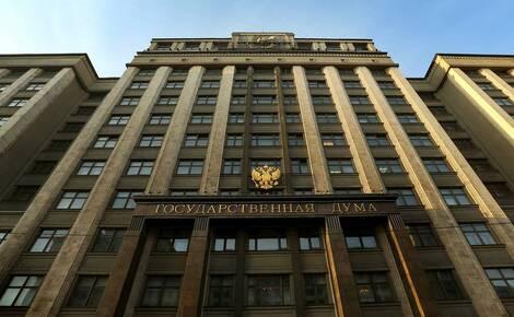 Госдума одобрила снятие ограничений для действующего президента на участие в будущих выборах