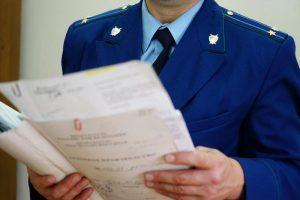 Руководитель МУП в Правобережном районе был уволен после проверки прокураутры