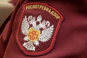 Роспотребнадзор опроверг информацию о первом случае заражения коронавирусом в Северной Осетии