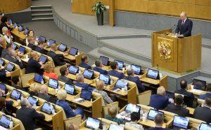 Выступление Владимира Путина в Госдуме о поправках в Конституцию РФ. Главное