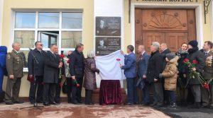 Майору, освобождавшему заложников в Беслане, установили мемориальную доску в Смоленске