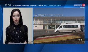 ГТРК «Алания» присоединилась к проекту #СИДИМДОМА