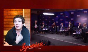 Телеканал «Россия 1» впервые собрал пресс-конференцию онлайн
