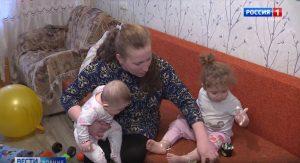 Владимир Путин предложил ряд мер по социальной защите населения и созданию условий для бизнеса