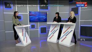 Россия 24. Итоги конкурса «Учитель года-2020»