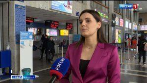 В аэропорту «Владикавказ» усилены меры профилактики