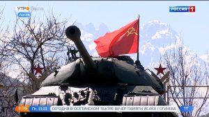 В Северной Осетии реализуют проект «Герои былых времён в сердце моём»