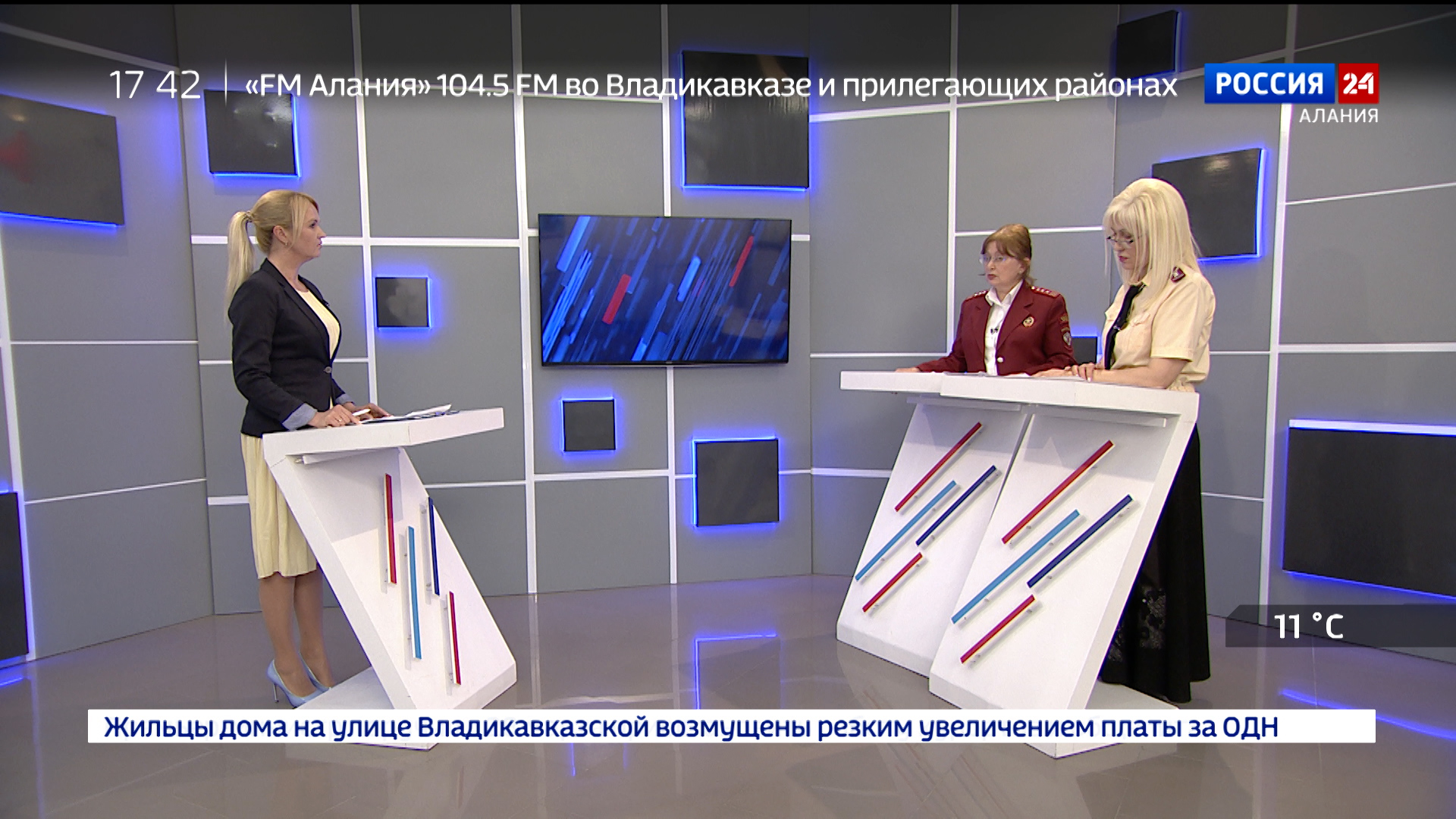 Россия 24. Отмена авиарейсов из-за распространения корнавируса