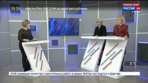 Россия 24. Коронавирус: меры предупреждения