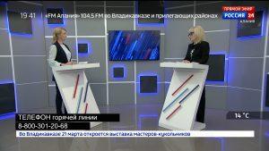 Россия 24. Готовность Северной Осетии к появлению в республике коронавируса