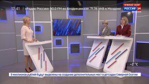 Россия 24. Представители Минздрава и Роспотребнадзора – о готовности Северной Осетии к возможному появлению коронавируса