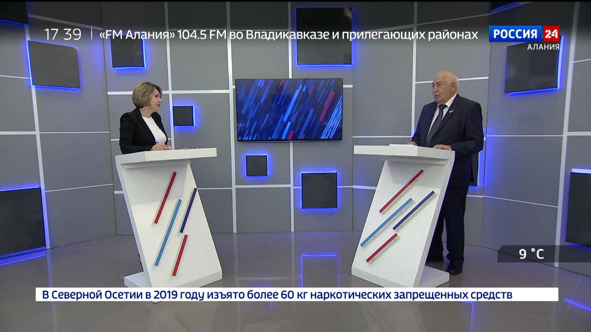 Россия 24. Закрепление социальных гарантий в Конституции РФ