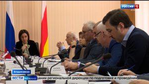 Во Владикавказе идет подготовка ко всероссийской акции «Сад памяти»